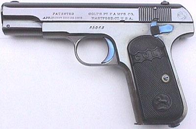 Model M Type II .32